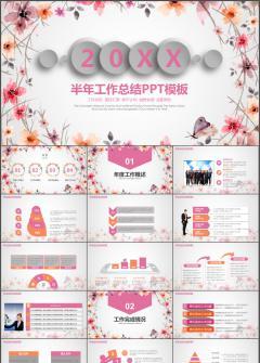 清新年终工作总结暨新年工作计划动态PPT模板