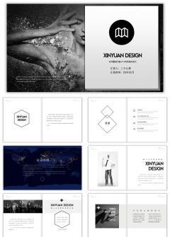 【画册疯】实用简约时尚杂志画册级营销策划企业宣传模板 