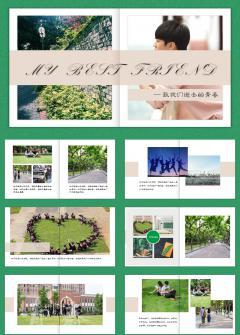 【画册疯】青春毕业册纪念册同学会留念  图片排版