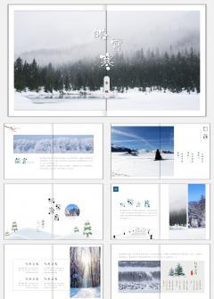 【映雪寒】中国风之冬日美景画册 精美相册 图片排版 附教