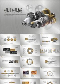 工业生产机电器械电焊螺丝先进技术动态PPT模板