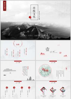 最美中国风之传统文化第二期|国学|诗词|古风|古典