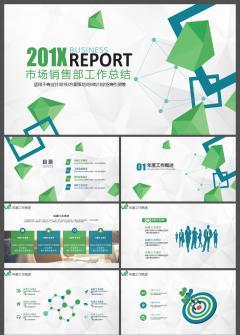 绿色简约风市场部年终工作总结新年计划PPT模板
