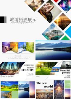 摄影旅游展示动态PPT模板下载