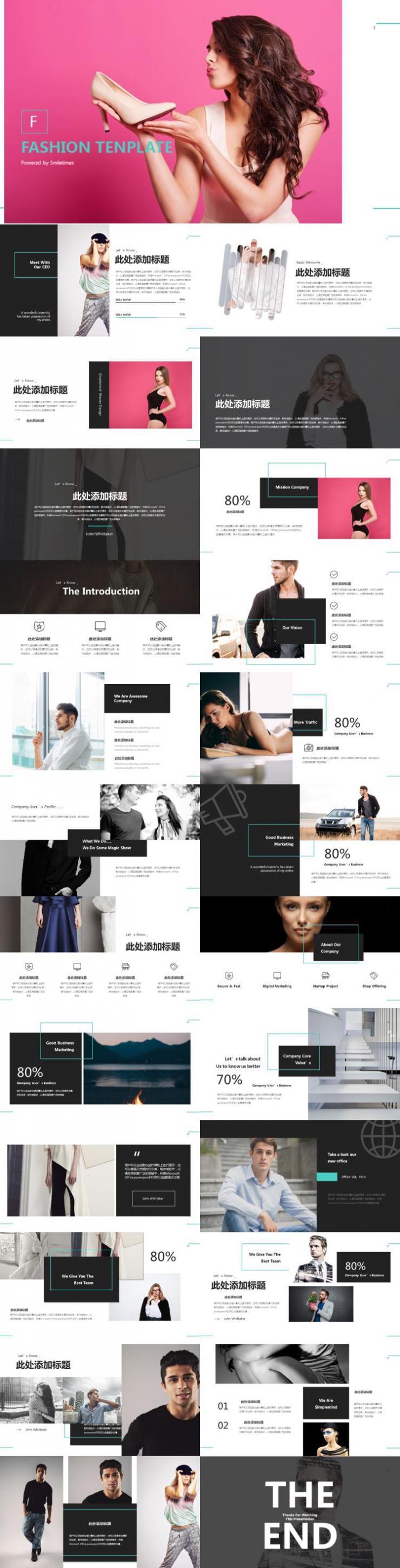 欧美时尚服装产品销售PPT模板