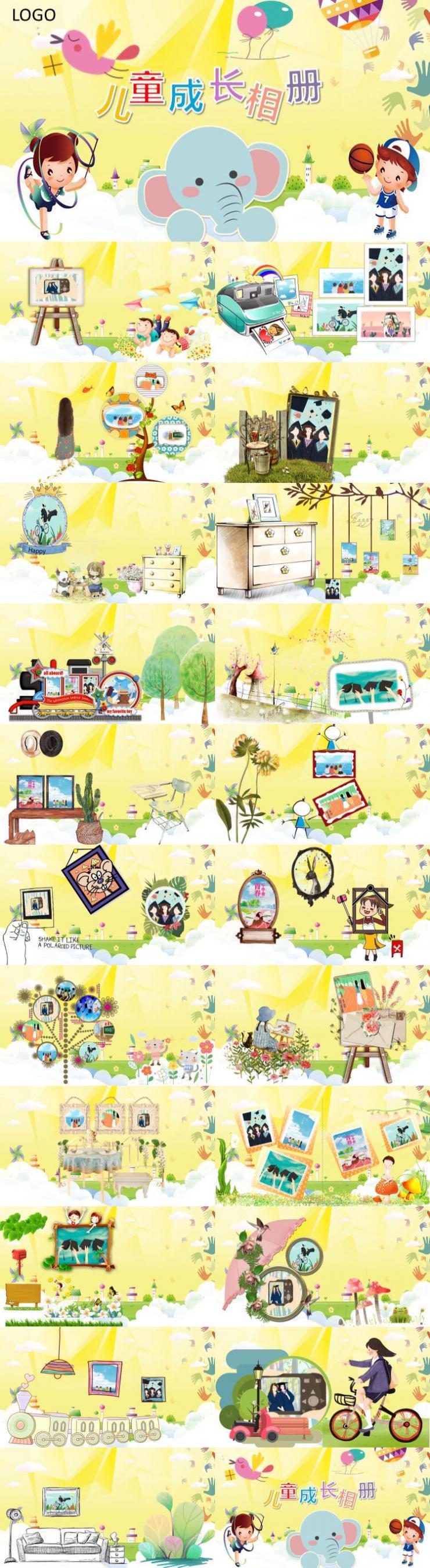 手绘卡通儿童成长纪念册PPT模版