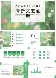 清新文艺画册PPT模板下载