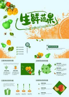 原创彩色商务风缤纷果蔬商业计划PPT模板下载