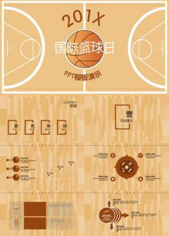 简约国际篮球日PPT模板
