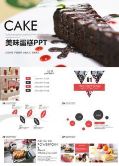 美味蛋糕PPT模板下�d