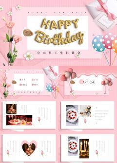 粉色温馨浪漫公司员工生日相册PPT模板