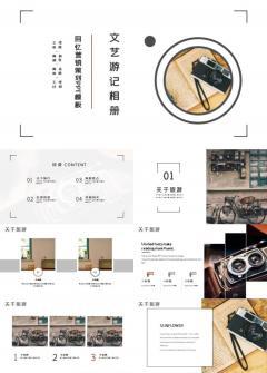 文艺游记相册回忆营销策划PPT模板下载