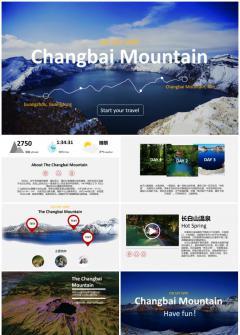长白山旅游行程景点介绍PPT模板