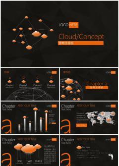 云服务云技术云计算PPT模板